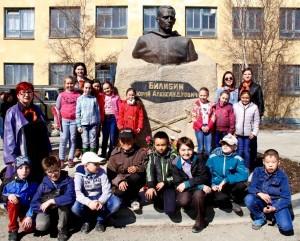 115 лет со дня рождения Ю.А. Билибино