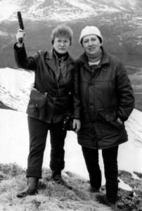 1991 Пик Пионерии